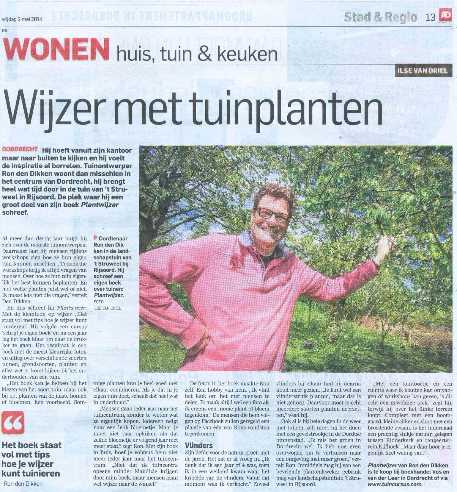 Artikel Plantwijzer in AD